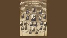 Maturitní ročník: 1919, Třídnictví: Karel Neubauer