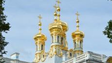 Kupole Jekatěrinského paláce