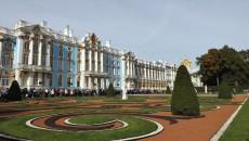 Park před Jekatěrinským palácem